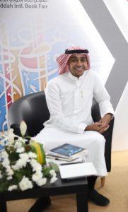 الكاتب والروائي ياسر العرينان